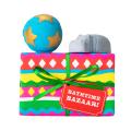 Christmas Bathtime Bazaar Geschenk